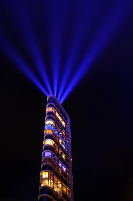Vestedatoren (Eindhoven)
