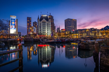 Rotterdam the Old Harbor