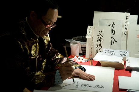 China Crafting