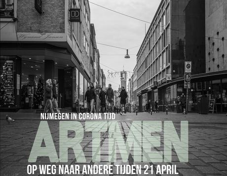 Street View2021