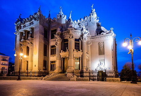 The House With Chimeras, KIEV