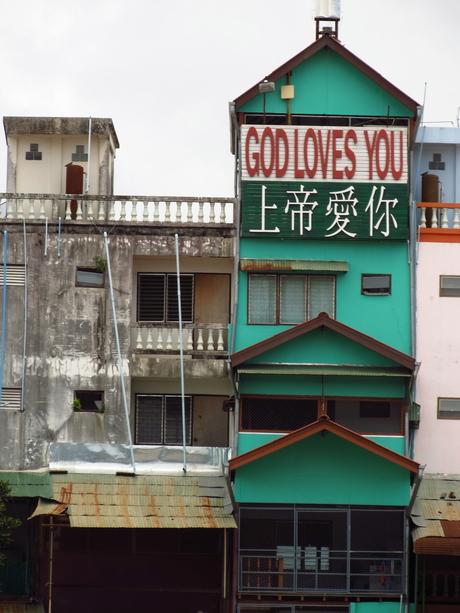 God houdt van je, ook in Laos