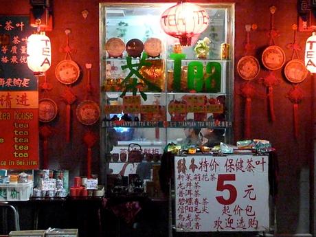 Thee winkeltje in Qianmen