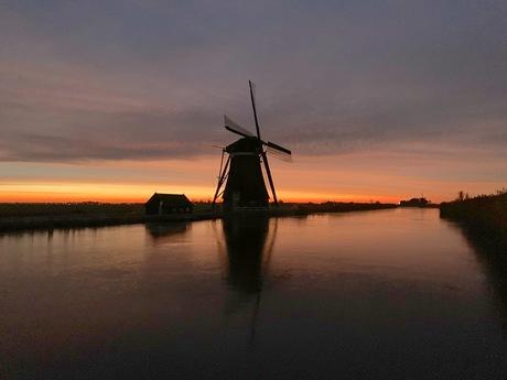 Mill in horizon