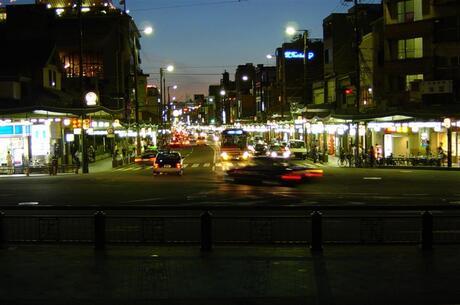 Kyoto by night