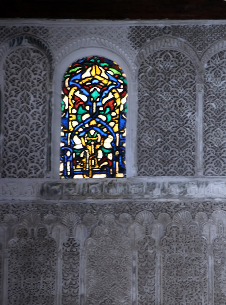 Moskee in Fès (Marokko)