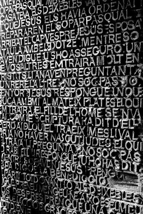 Sagrada Familia Passion Door