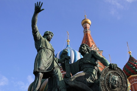 Moskou San Bisilo Kathedraal