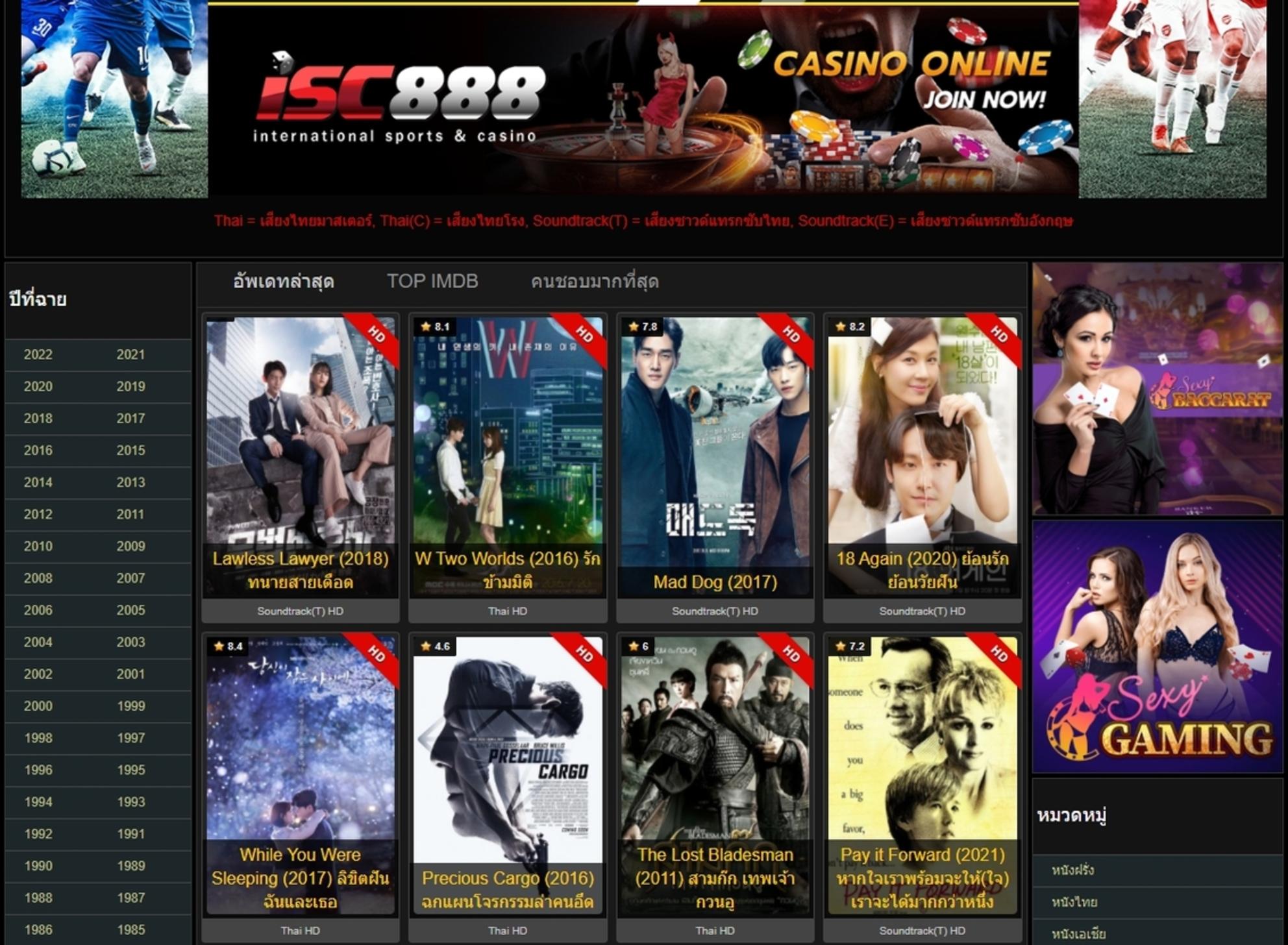 037Moviefree - เว็บดูหนังออนไลน์ฟรี หนังใหม่ชนโรง ... เว็บดูหนังออนไลน์ฟรี 2021 ดูหนังบนมือถือ ไม่ว่าจะเป็นหนังหรือซีรี่ส์ พากย์ไทย ซับไทย หาหนังดุ ไม่รู้ดูเว็บไหน  - foto door Butcher666 op 06-03-2021 - deze foto bevat: abstract, luchtballon, humor, spiegeling, reizen, nacht, urban, nachtfotografie, flitsen, strobist, urban exploring