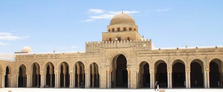 Great Mosque Kairouan Tunesië