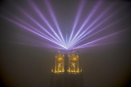 Rotterdam Lighting