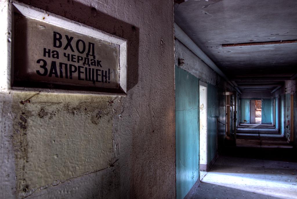 Russian Sanatorium 6 - Op 20-11-2010 hebben Jos,Ewout,bastiaan en ik een bezoek aan dit sanatorium  Het is een hdr foto  Kijk ook eens op mijn website: [url]http://lost - foto door Jascha_400D op 02-12-2011 - deze foto bevat: old, time, in, vergeten, urban, lost, germany, verboden, hdr, forbidden, ziekenhuis, place, forgotten, urbex, sanatorium, ddr, tonemapping, russian, decay, hoste, places, jascha, ue