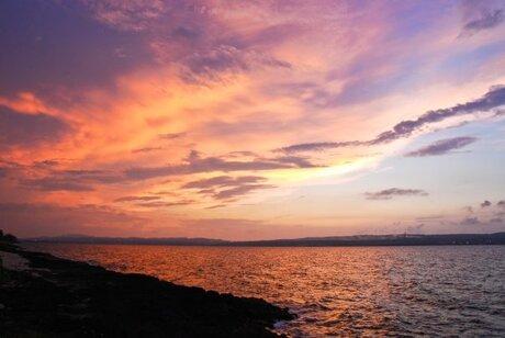 Cuban Skies
