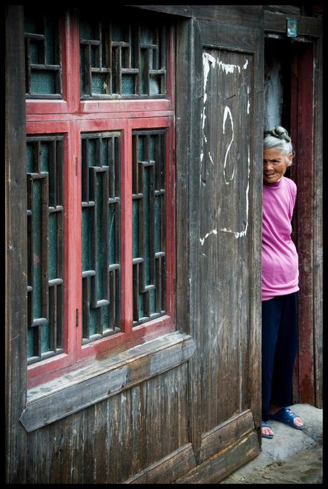 Zhaoxing Shyness
